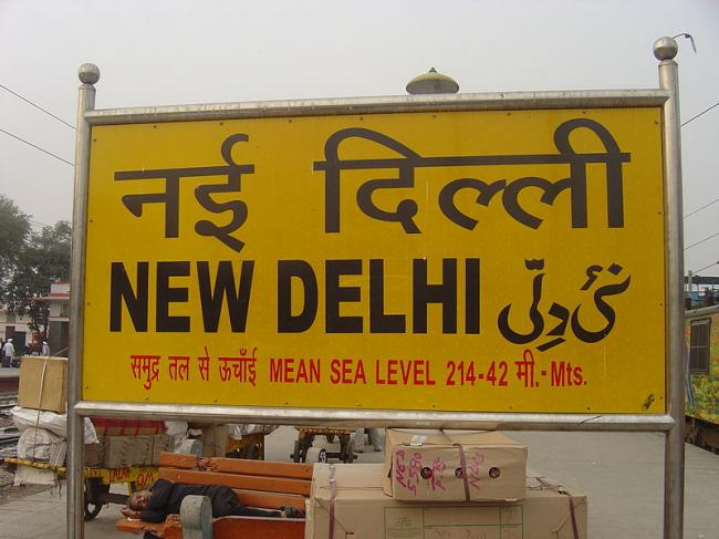 800px-New_Delhi_Railway_Stationboard-(1)-1429604282.jpg