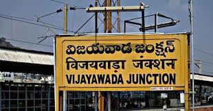 vijayawada.jpg